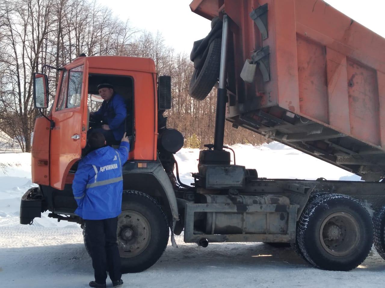 Отряд быстрого реагирования оперативно закрыл незаконный снегоотвал после жалобы барнаульцев