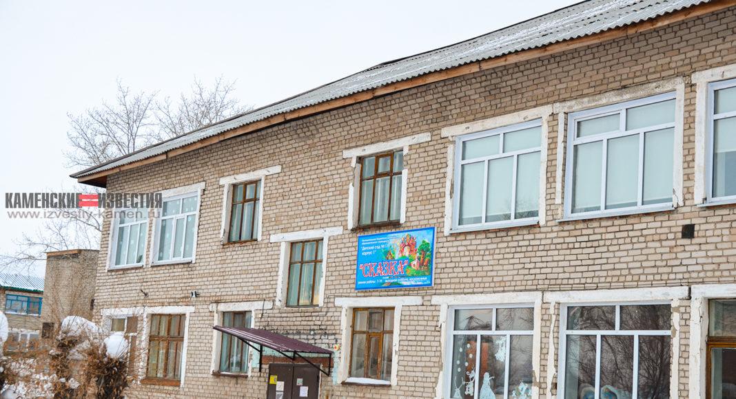 Работу детского сада Камне-на-Оби приостановили из-за риска обрушения здания
