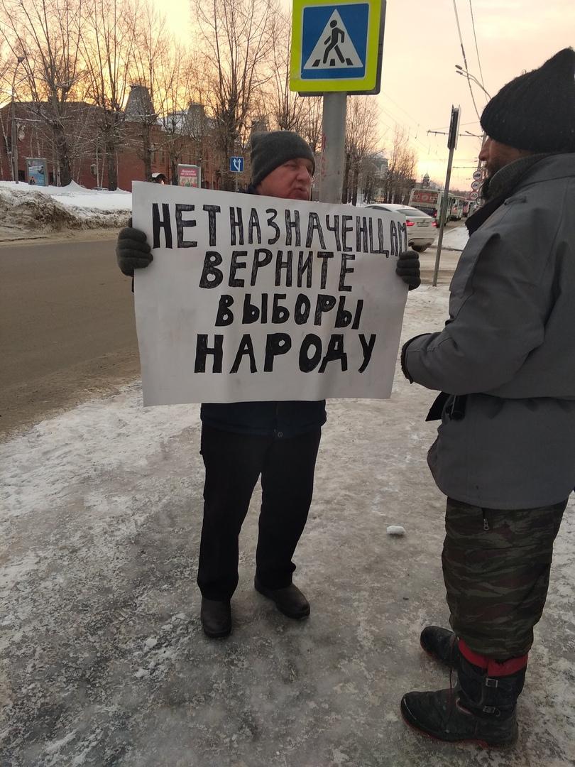 Депутаты гордумы День влюбленных выбрали нового мэра Барнаула поредевшего списка