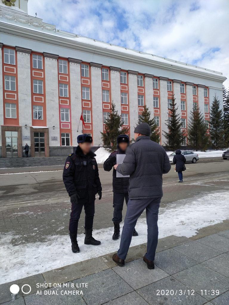 Барнаульские либералы выйдут свой митинг против обнуления президентских сроков Владимира Путина