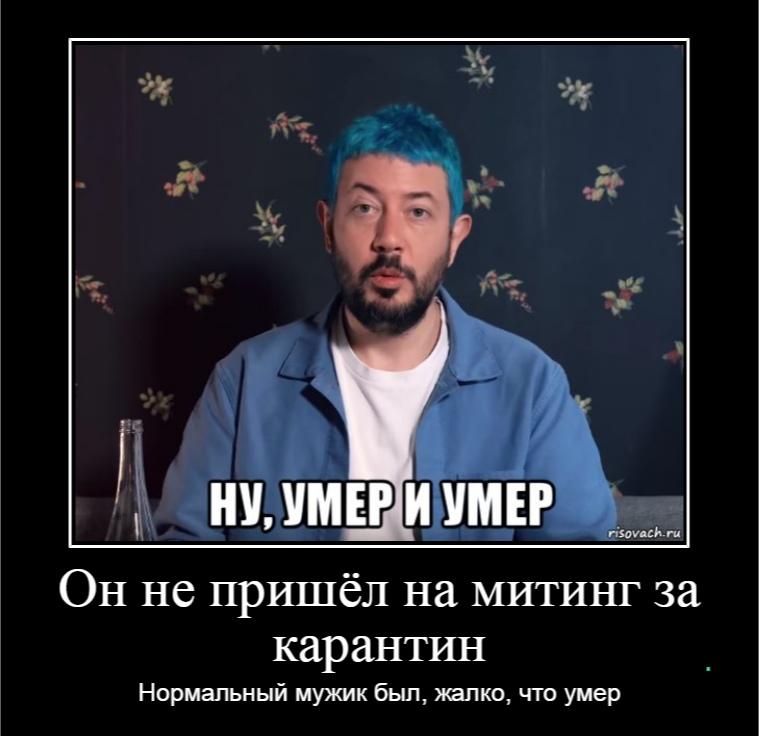 Шутка студентов АлтГУ проведении мемного митинга столовой введение карантина всполошила СМИ