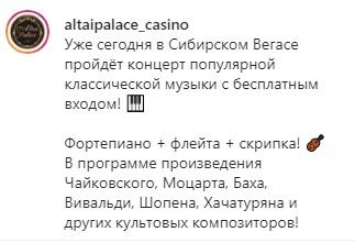 Работают ли казино в белокурихе как убрать казино вулкан с компьютера