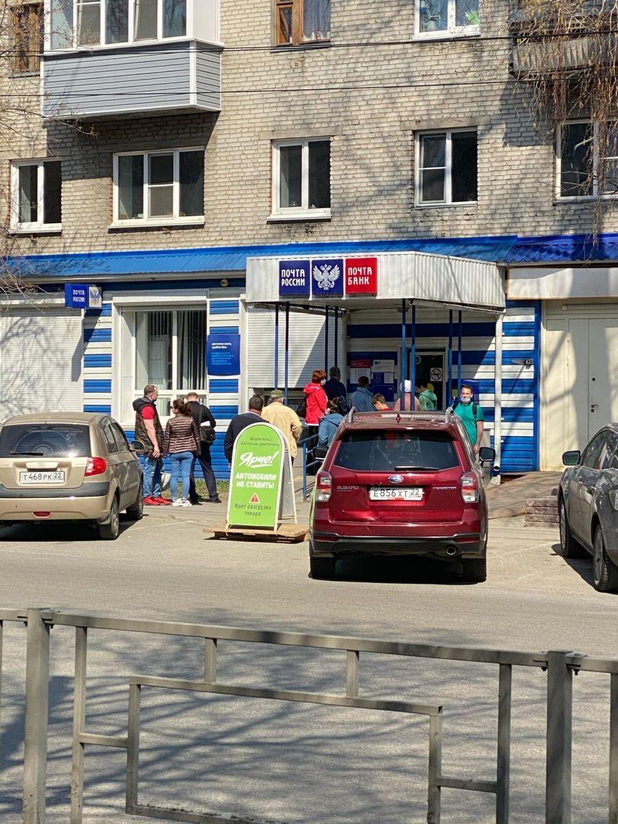 Барнаульские общественники обеспокоены многочасовыми контактными очередями почтовых отделений