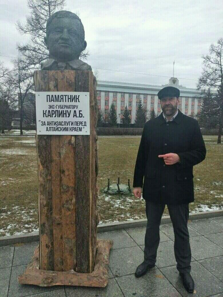 Губернатор Алтайского края назвал идиотской выходкой перформанс антипамятником Александру Карлину