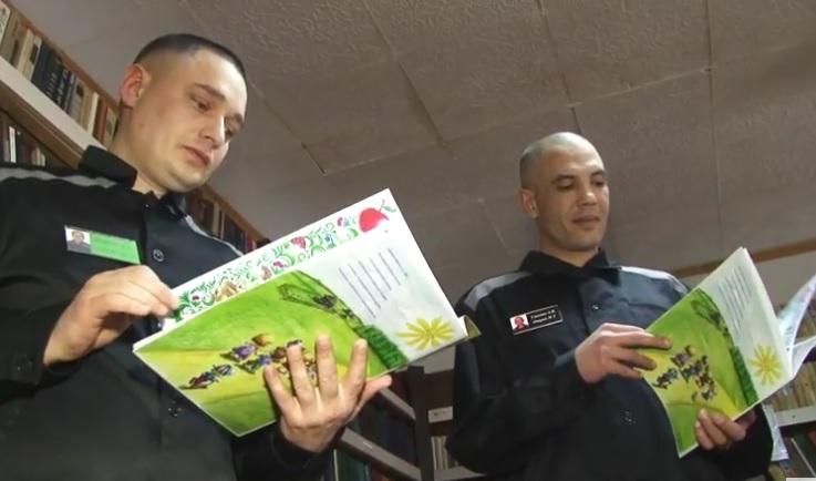 Сказки строгого режима заключенные алтайской колонии издали детскую книгу собственного сочинения