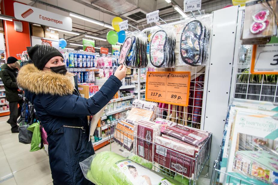 Мультиварки пледы рубль жителям Бийска обещают небывалые скидки честь открытия магазина Галамарт