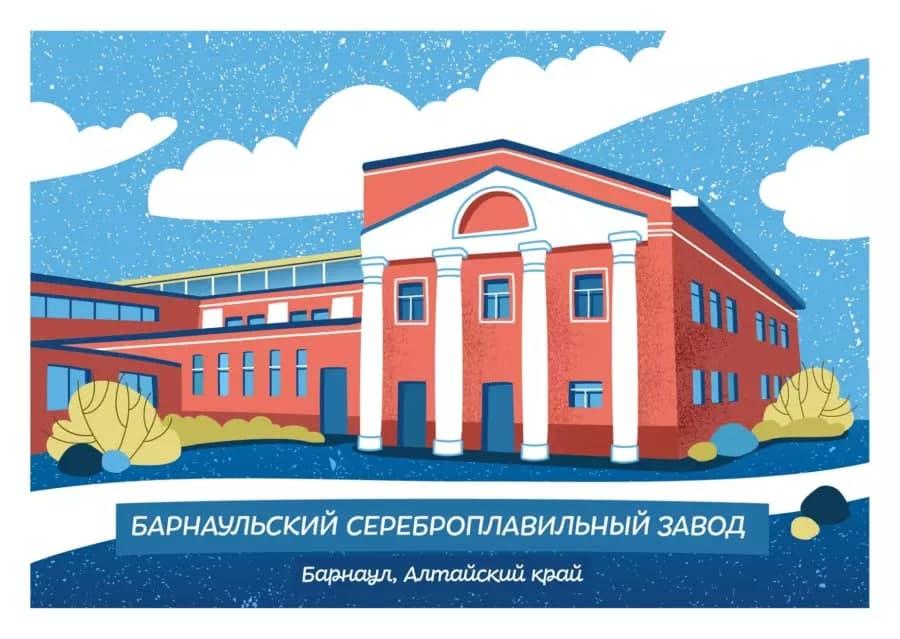 Соцсеть Одноклассники внесла барнаульскую Спичку список семи объектов исчезающего наследия