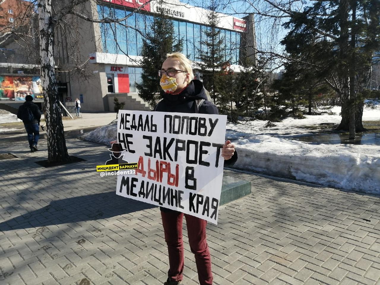 Не согласен медаль глава Минздрава Алтайского края отказался награды заслуги борьбе ковидом