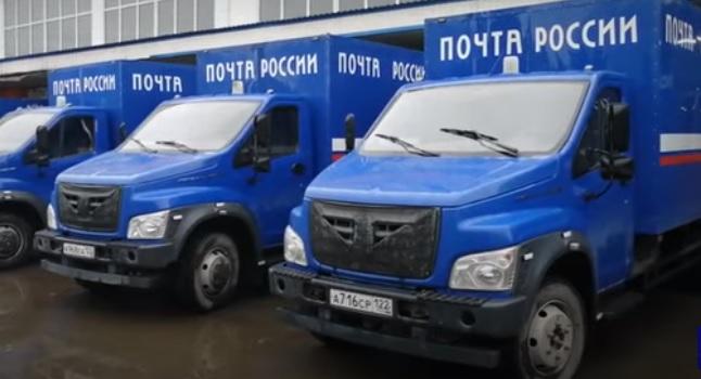 Водители Почты России Барнаула устроили массовую акцию протеста из-за урезанных вырплат