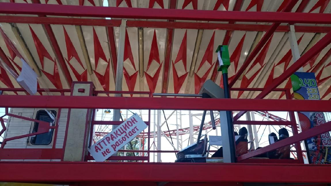 Прокуратура закрыла популярные горожан аттракционы барнаульском парке