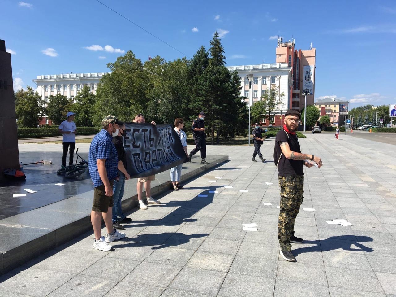 Барнаульские нацболы намерены оспорить штраф несогласованную акцию поддержку свободы избраний