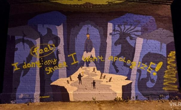 Вызвавшее споры Сети граффити алтайской принцессой Укока пострадало вандализма