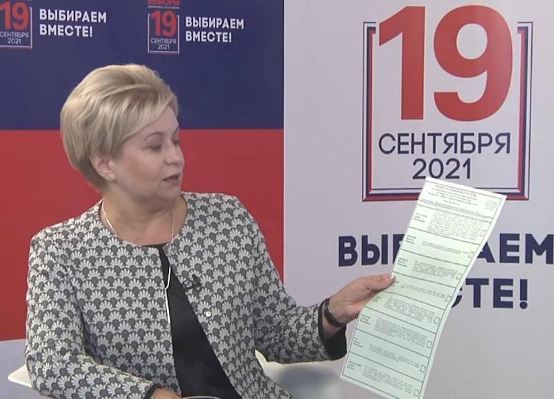 Глава алтайского избиркома показала макет бюллетеня грядущим выборам обновила данные кандидатах