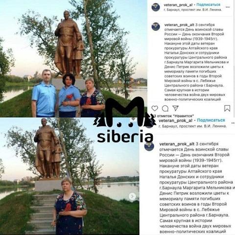 Алтайская прокуратура проверит Instagram из-за добавления сотрудников ведомства снимки фотошопе
