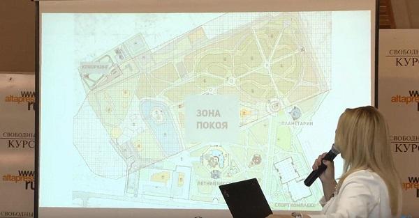 Барнаульские власти общественники бизнес представили судьбы Изумрудного парка