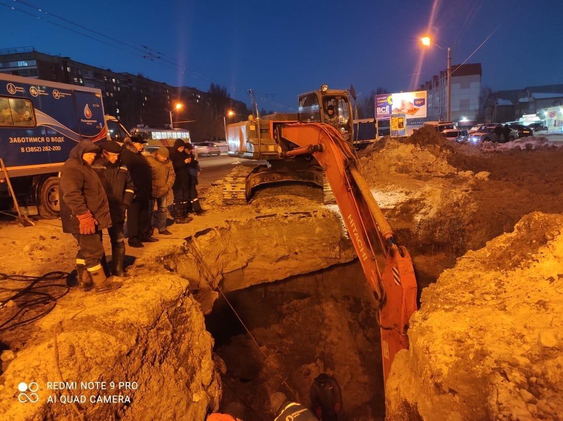 Барнаульский водоканал третий день победил коммунальный порыв улице Малахова