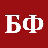 Made in Rubtsovsk: британских футболистов экипируют алтайскими гетрами - Информационный сервер БАНКФАКС